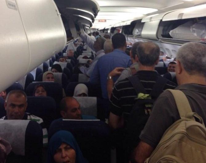 إلغاء رحلة العمرة التي كانت مقررة الاثنين من مطار بن غوريون