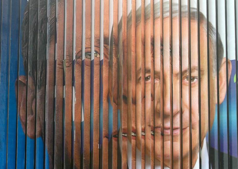 """مصادر في """"المعسكر الصهيوني"""" تلمح لحكومة وحدة بعد الاتفاق النووي"""