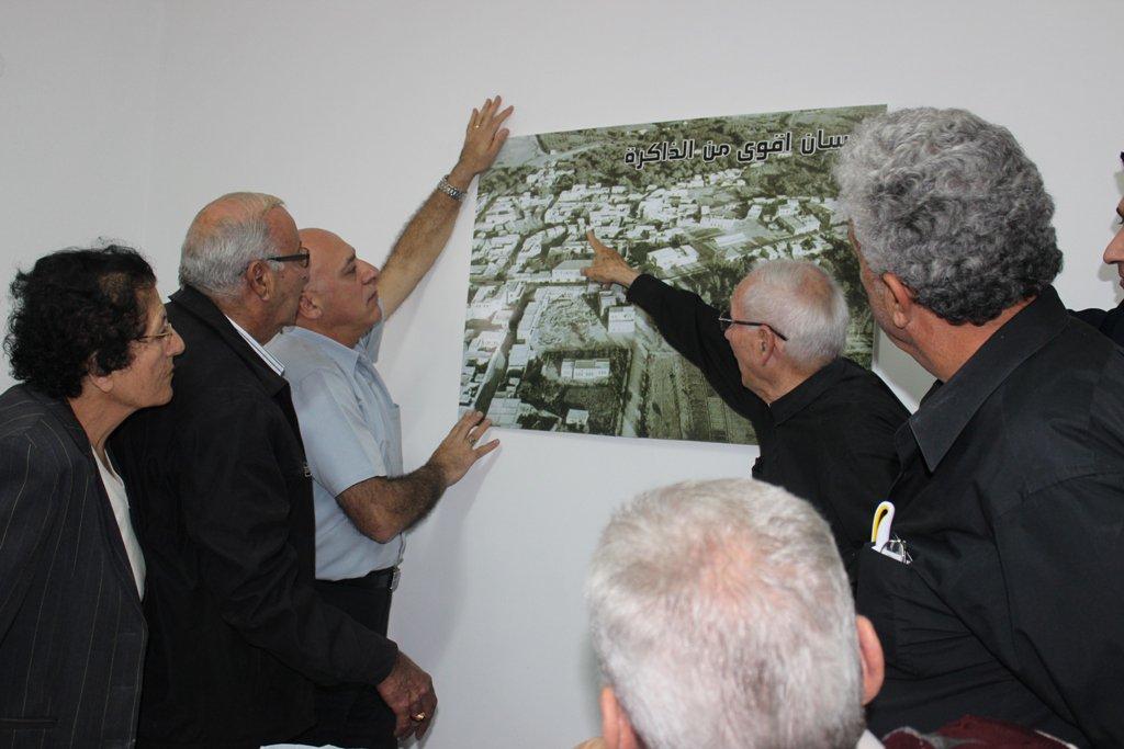 الناصرة: لقاء أهل بيسان بعد 67 عاما من التهجير
