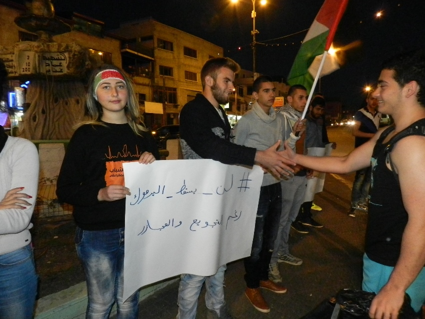سخنين: شبيبة التجمع تنظم وقفة لإحياء ذكرى مجزرة دير ياسين