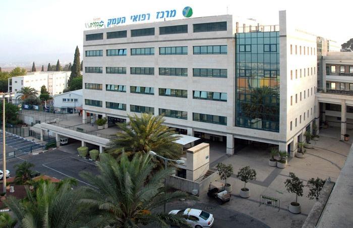 """المستشفيات تمنع العرب إدخال """"الطعام المخمر""""  بالفصح العبري"""