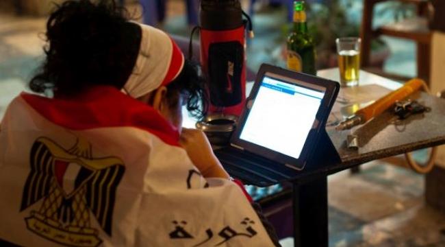 قانون مصري يسمح بحجب المواقع الإلكترونية