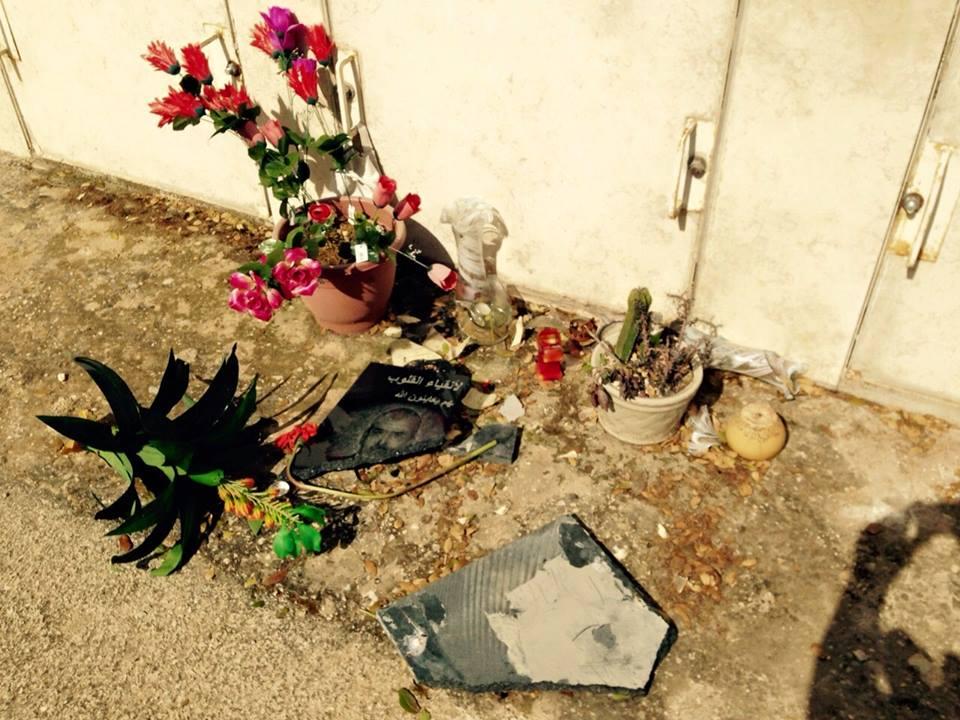 اعتداء سافر على مقبرة كفر برعم المهجرة