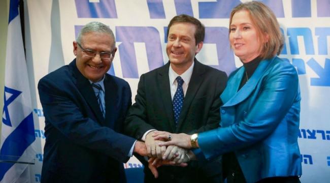 مسؤول إسرائيلي: نتنياهو عرض على هرتسوغ 6 حقائب وزارية