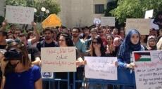 الطلاب العرب في الجامعة العبرية: العنصرية لن تثنينا