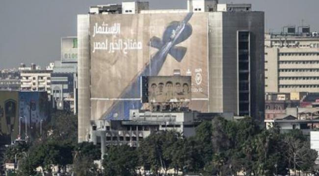 الحكومة المصرية توافق على هدم مقر حزب مبارك