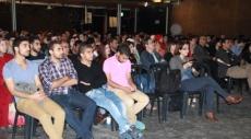 حيفا: قراءة إسرائيل ما بعد الانتخابات في المركز الثقافي العربي