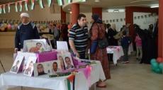 الأسيرات الفلسطينيات يتسلحن بالفن لكسر طوق السجان الإسرائيلي