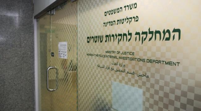 قضاة ينتقدون إغلاق ملفات ضد أفراد شرطة بدون تحقيق