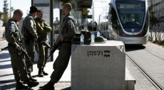 الأربعاء والخميس: الشرطة تعلن رفع حالة التأهب وتنشر قواتها