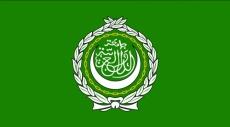 المشتركة: لم نتلق دعوة رسمية من الجامعة العربية