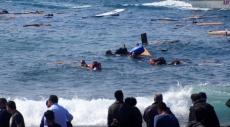 منظمة الهجرة: عدد الغارقين في المتوسط تضاعف 30 مرة