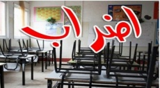 دعوة المدارس العربية إلى الالتزام بالإضراب العام الثلاثاء المقبل