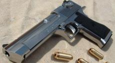 كفركنا: اعتقال مواطن بشبهة حيازة سلاح وذخيرة