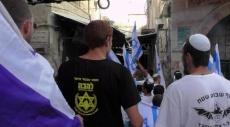 القدس المحتلة: المصادقة على مسيرة استفزازية للمستوطنين بالبلدة القديمة