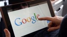 غوغل تطلق برنامجا لشراء براءات اختراع في الولايات المتحدة