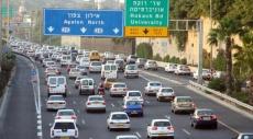 أضرار التلوث: إسرائيل 7.1 مليار دولار؛ أوروبا 1.6 تريليون
