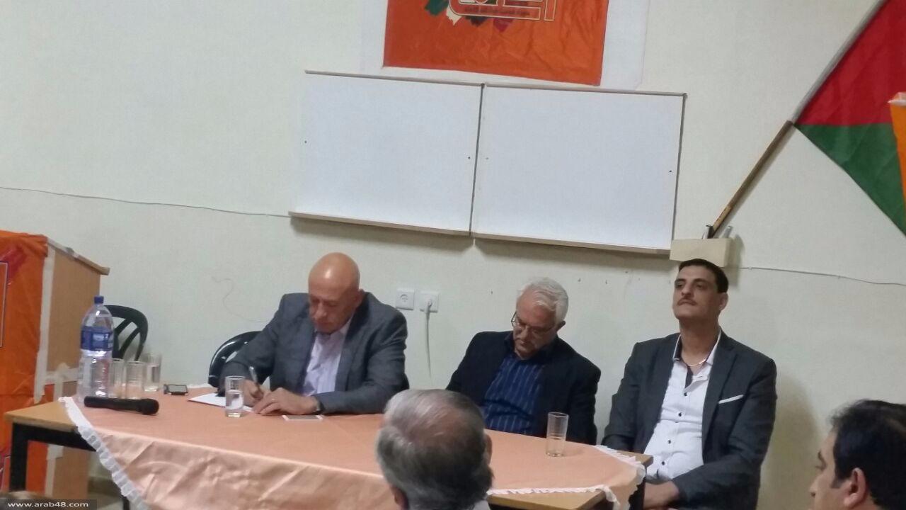 تجمع حيفا يحتفل بالعشرين ويكرم قادته السابقين