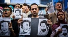 منظمة العفو: مصر تستخدم المحاكم والسجن لترهيب الصحفيين