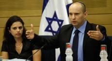 """""""الليكود"""" يميل إلى الاستجابة لمطلب """"البيت اليهودي"""""""
