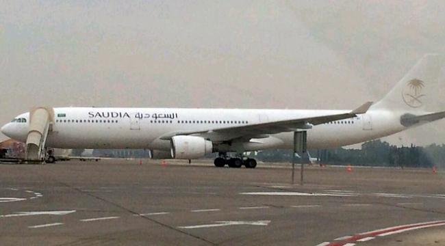 طائرة ركاب سعودية تهبط في مطار اللد