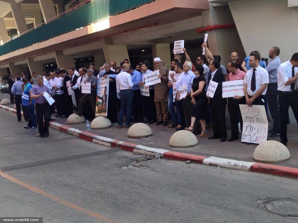 الناصرة: مظاهرة ضد إغلاق ملف الشهيد خير حمدان