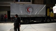 سورية: الولايات المتحدة تطلب تحقيقا في استخدام الغازات الكيماوية