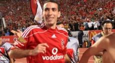 نجم الكرة المصري أبو تريكة متهم بتمويل الإخوان المسلمين