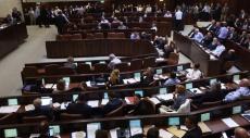الكنيست تصادق على رفع عدد الوزراء والنواب