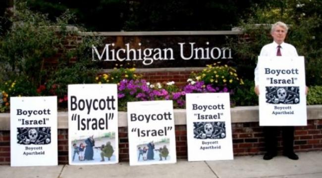 تصاعد غير مألوف بنشاط حركة مقاطعة إسرائيل في الجامعات الأميركية