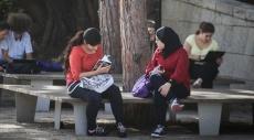 المطالبة بإضافة أيام عطلة بأعياد العرب في الجامعات الإسرائيلية
