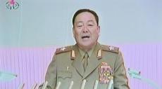 إعدام وزير دفاع كوريا الشمالية بمدفع مضاد للطائرات