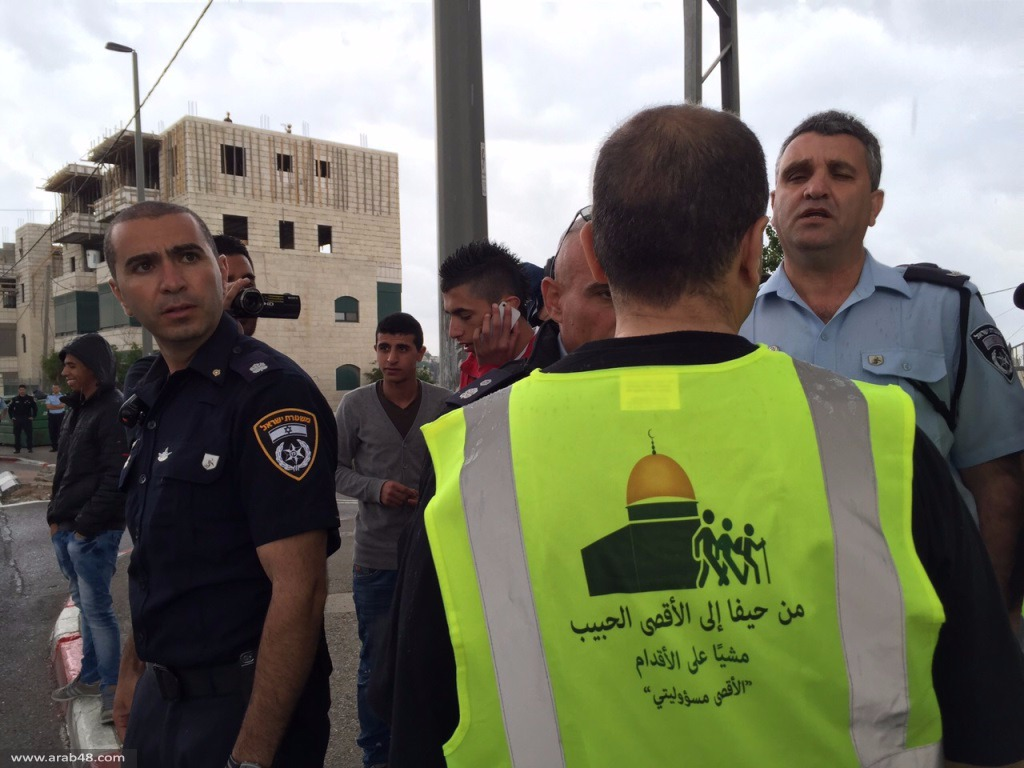 """مسيرة """"من حيفا إلى الأقصى"""" تصل إلى القدس"""