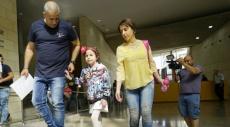 حيفا: طفلة تقاضي وزارتي البيئة والصحة بعد إصابتها بالسرطان