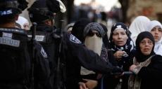 القدس المحتلة: توتر قبيل مسيرة استفزازية للمستوطنين بالبلدة القديمة