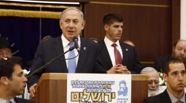 """نتنياهو: """"القدس موحدة عاصمة الشعب اليهودي فقط"""""""