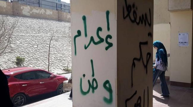 """مصر: إعدامات """"عرب شركس"""" عسكرية وغير قانونية"""