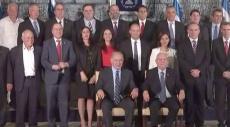 نتنياهو: اتفاق مع الفلسطينيين يحافظ على المصالح الأميركية