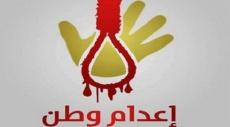 نبض الشبكة: دعوات لإنقاذ مصر، ونعي للناظر