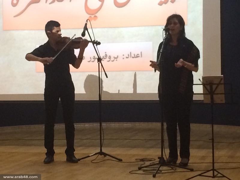 الناصرة: مهجرو بيسان يحيون ذكرى النكبة