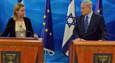 نتنياهو يزعم أنه ملتزم بحل الدولتين