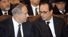 المبادرة الفرنسية: مفاوضات لا تزيد مدتها عن 18 شهرا