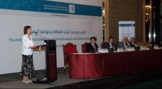 """مؤتمر """"المركز العربي"""": تقييم السياسة الروسية نحو العالم العربي"""