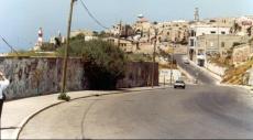 """سطل لـ""""عرب 48"""": إخلاء حي النزهة  في يافا نكبة ثالثة"""