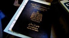 اتفاق أوسلو يمنع إصدار جواز سفر باسم دولة فلسطين