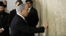 نتنياهو يحول 100 مليون شيكل لأعمال استيطانية بحائط البراق