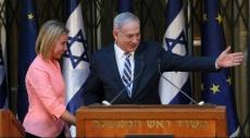 نتنياهو: مفاوضات حول حدود الكتل الاستيطانية