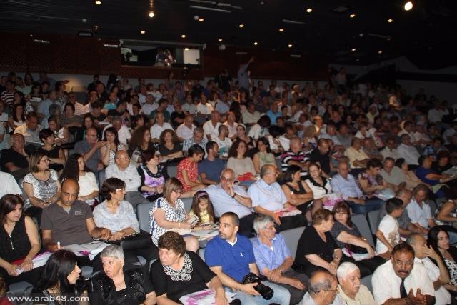 """حيفا: توقيع كتاب """"حيفا- الكلمة التي صارت مدينة"""""""