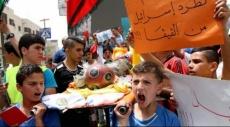 رام الله: وقفة تضامنية لدعم توجه القيادة الرياضية قبل تصويت الفيفا