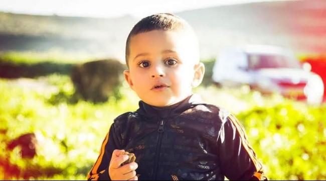 وفاة الطفل إبراهيم الشبلي غرقاً